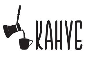 kahve-logo